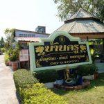 タイ ペッチャブーン観光 有名な温泉をご紹介します!(น้ำพุร้อนบ้านครู バンクルー温泉 Bankru Hot Spring)