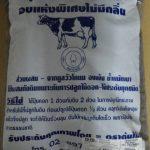 タイ嫁やりよる。 バンコクでお手製 ミミズの堆肥ができました。