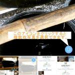 Instagram(インスタグラム)が、新機能搭載!使い方を画像で紹介。あなたは、もうアップデートしましたか?!